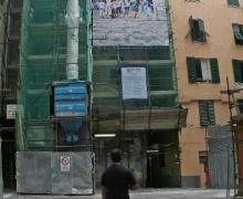 Piazza anonima (oggi p.zza Don Gallo) Genova 2010